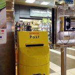 Volker Hildebrandt, love letters only, Thessaloniki Airport, Foto Mischa Kuball